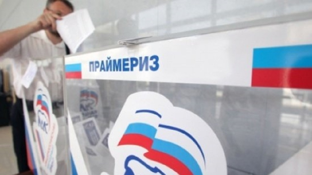 «Единая Россия» зарегистрировала семерых кандидатов на праймериз в Новосибирске