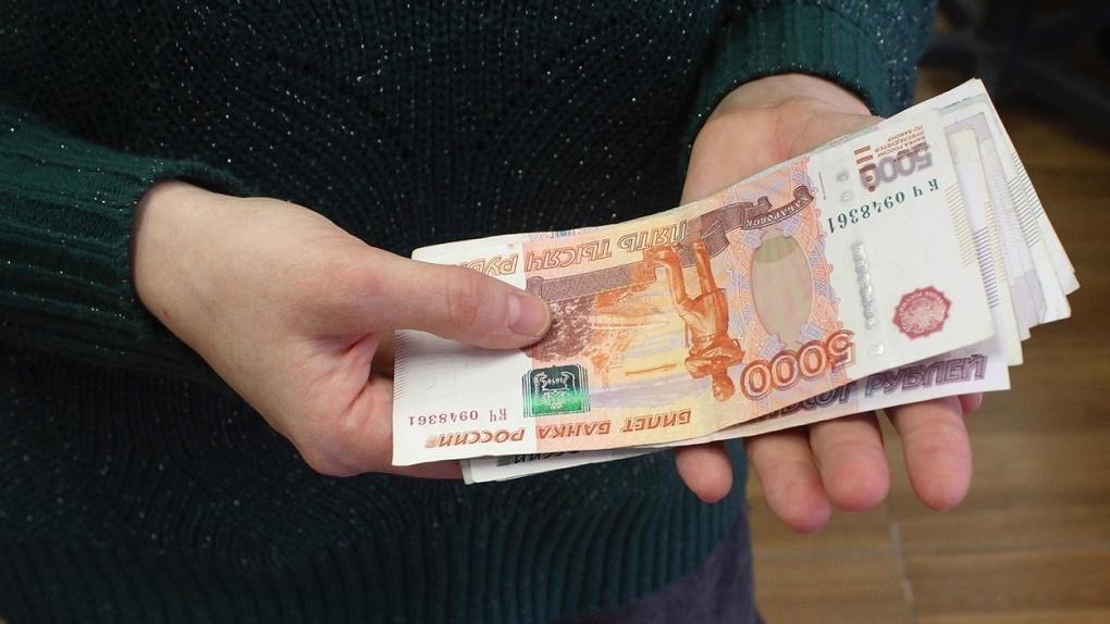 Под Новосибирском оштрафовали чиновника, который не выплатил предпринимателям почти 400 тысяч рублей