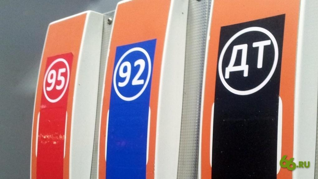 Цены на бензин в России будут расти рекордными темпами