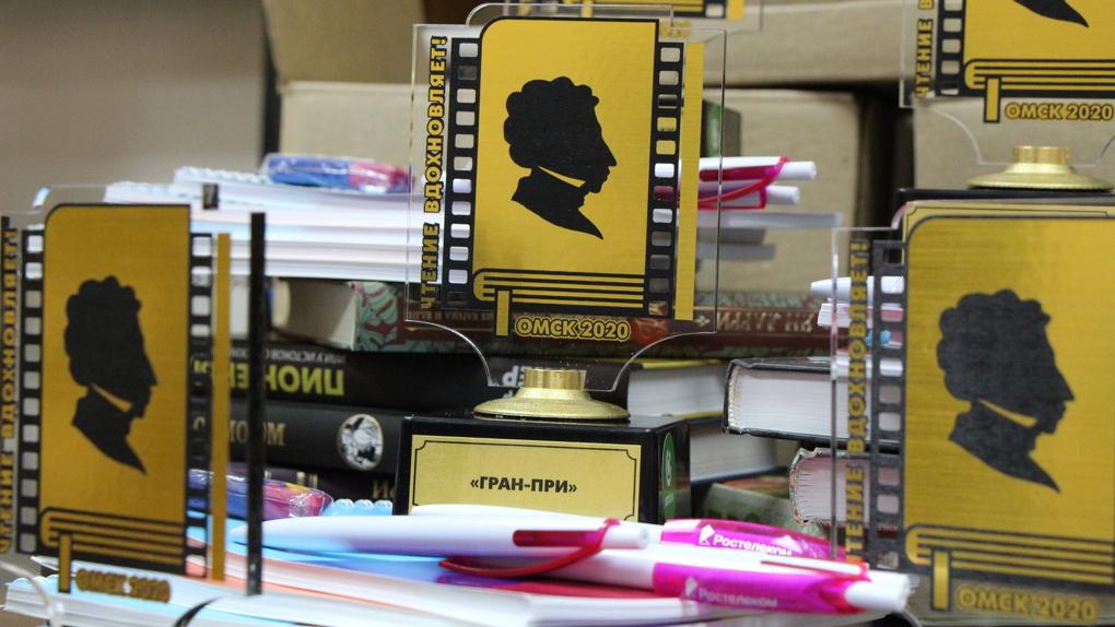 «Ростелеком» и библиотека Пушкина в Омске наградили победителей конкурса «Чтение вдохновляет!»