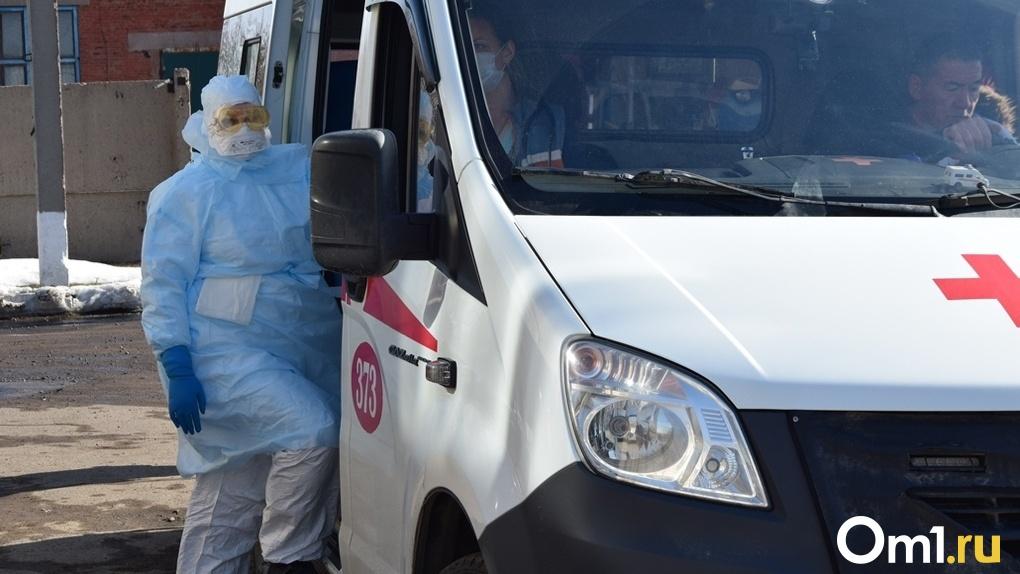 461 жертва: ещё четверо новосибирцев скончались от коронавируса