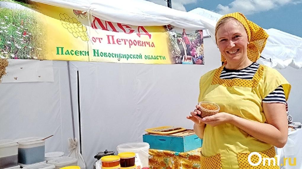 Новосибирцев приглашают на бесплатную дегустацию пирогов с мёдом
