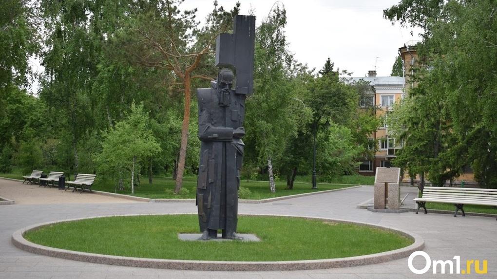 Самые значимые места с именем Фёдора Достоевского в Омске. ТЕСТ в честь дня рождения писателя