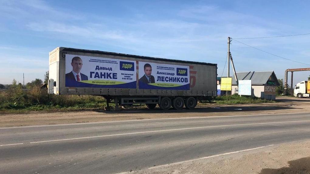 Новосибирец рассказал о незаконной агитации в день выборов