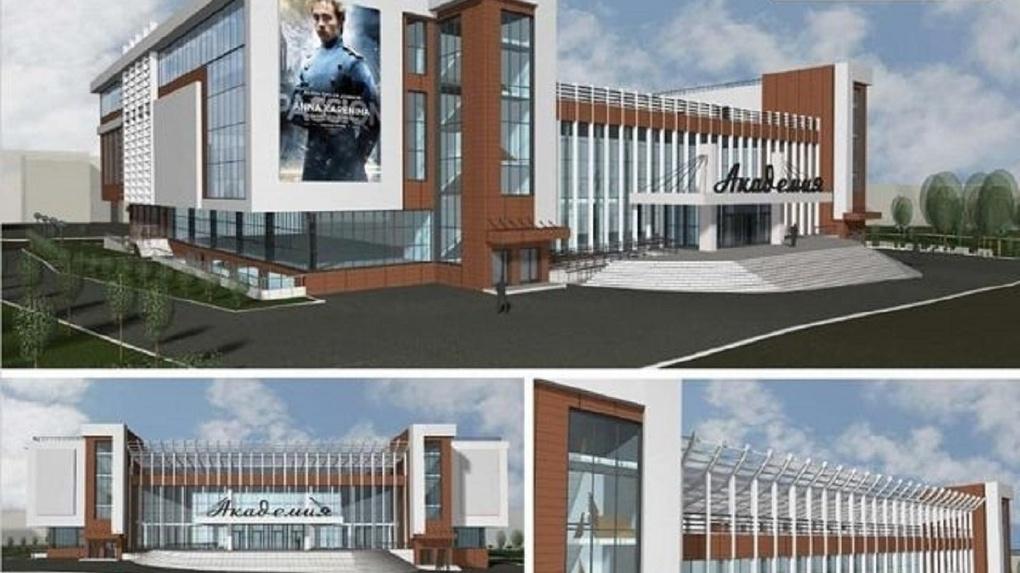 Новосибирский ДК «Академия» впервые отремонтируют за 60 лет