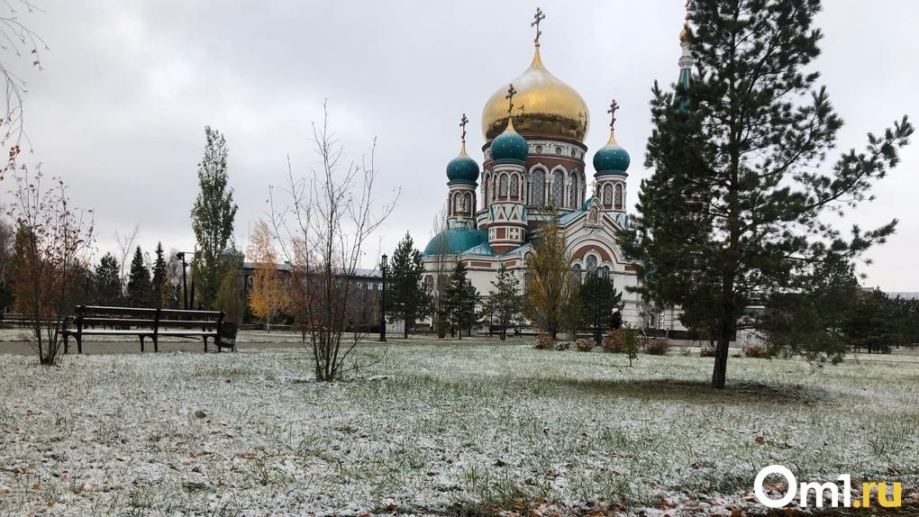Первые сугробики. Гуляем по припорошенному снегом Омску