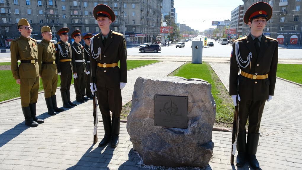 В Новосибирске в День Победы установили первый камень стелы «Город трудовой доблести»