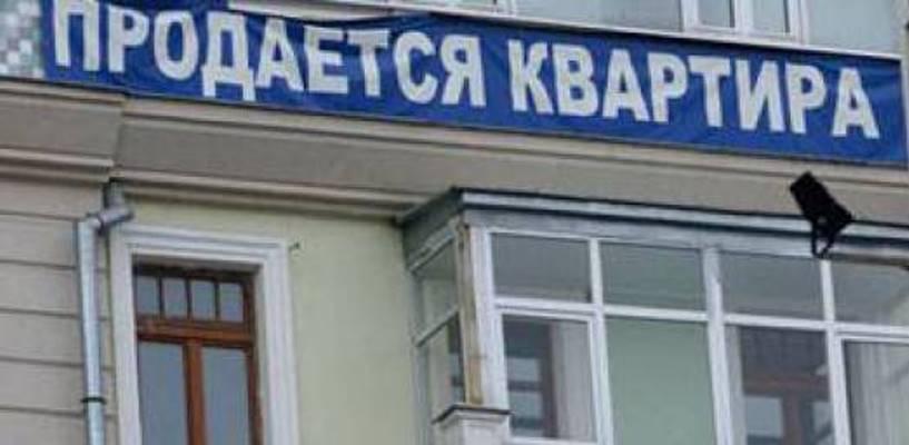 Омск вошел в число городов Сибири с самым дешевым жильем