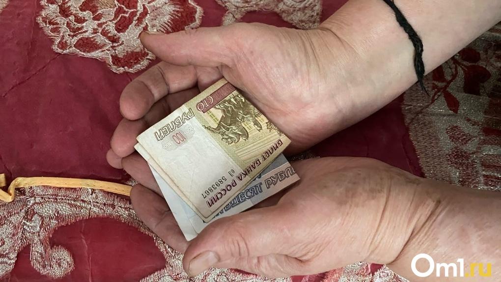 «Открытый грабёж народа»: депутаты Госдумы предложили снизить пенсионный возраст и ликвидировать ПФР