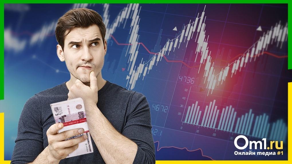 Гид по инвестициям: эксперт рассказала, как вложить деньги и не остаться без гроша на рынке ценных бумаг
