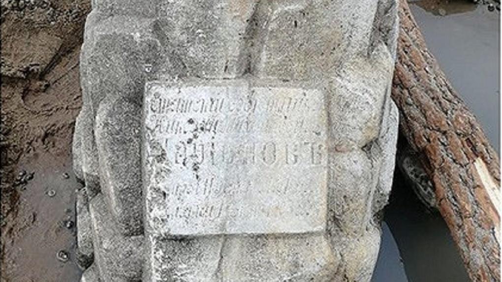 На дне Новосибирского водохранилища нашли руины старого поселения