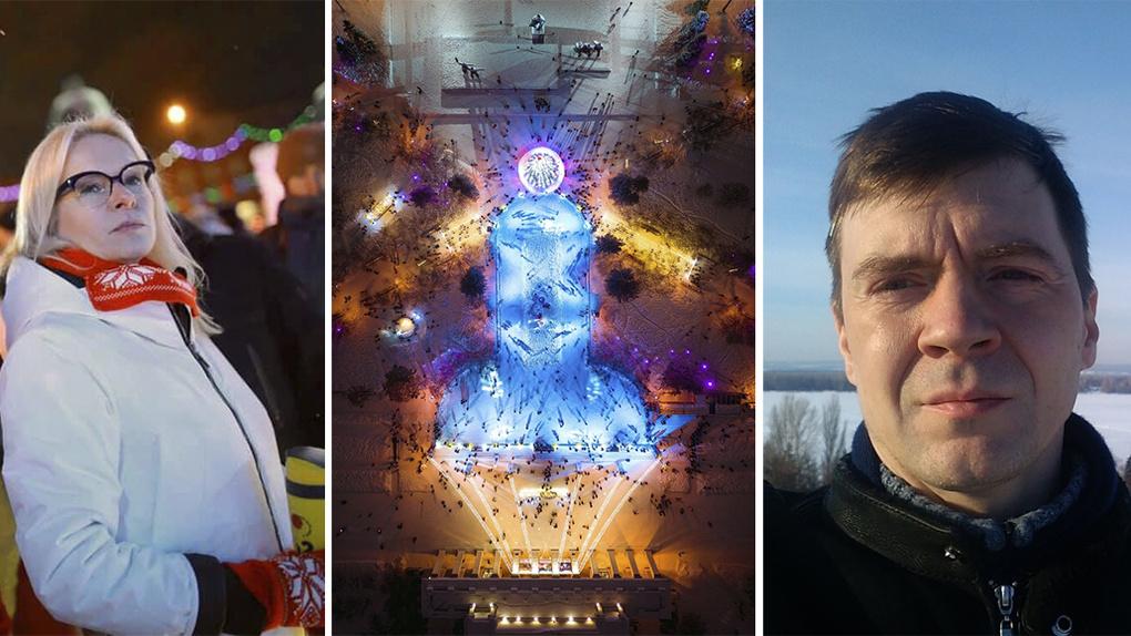 Новосибирские общественники обвинили Анну Терешкову в хулиганстве из-за комментария к фото катка-фаллоса