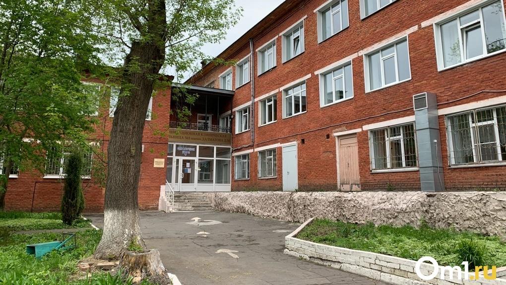 Региональная Ассоциация врачей направила свыше 9 миллионов в омские больницы в качестве поддержки