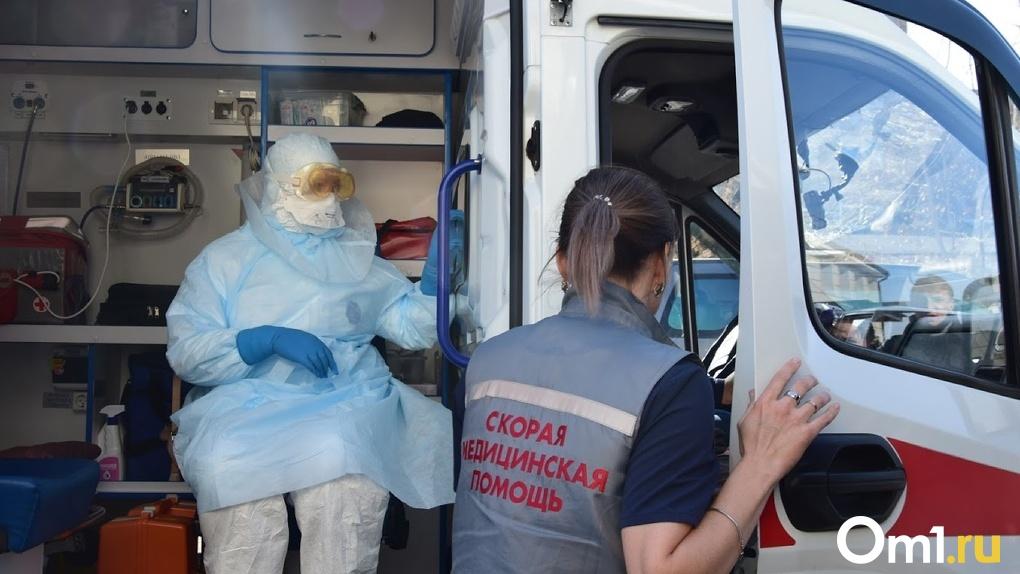 Коронавирус не отступает. В Омске очередная смерть и почти сотня новых заболевших