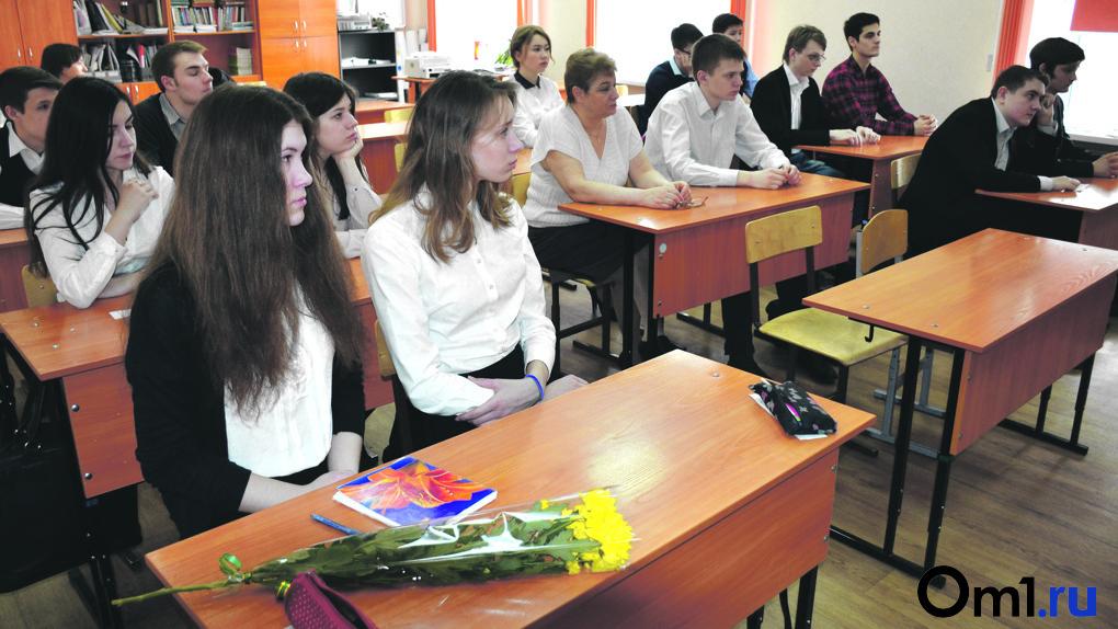 Перейти на дистанционку рекомендуют новосибирским школьникам и студентам на майские праздники