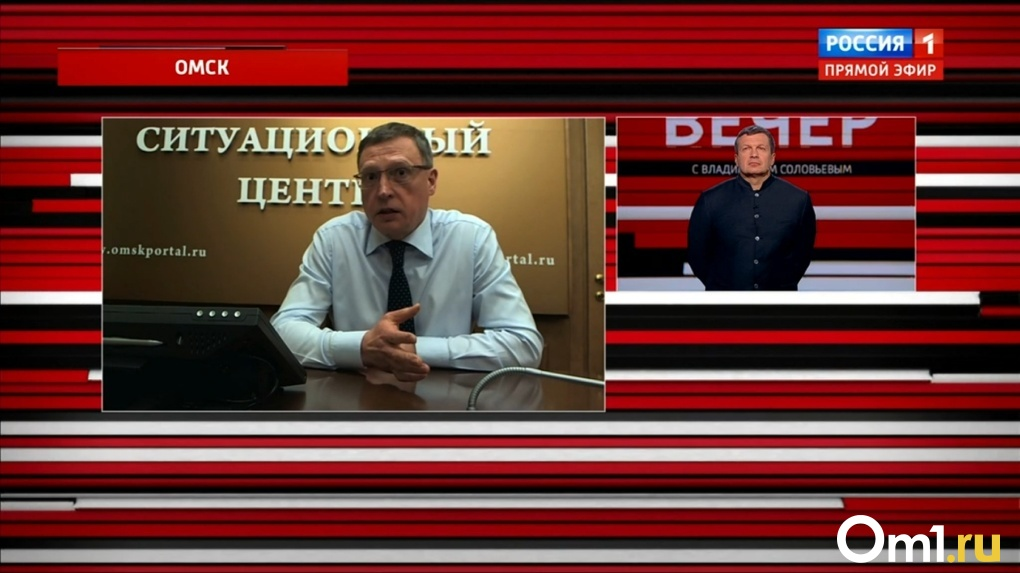 «Это проверка боем органов власти»: Бурков рассказал Владимиру Соловьеву о борьбе с коронавирусом в Омске