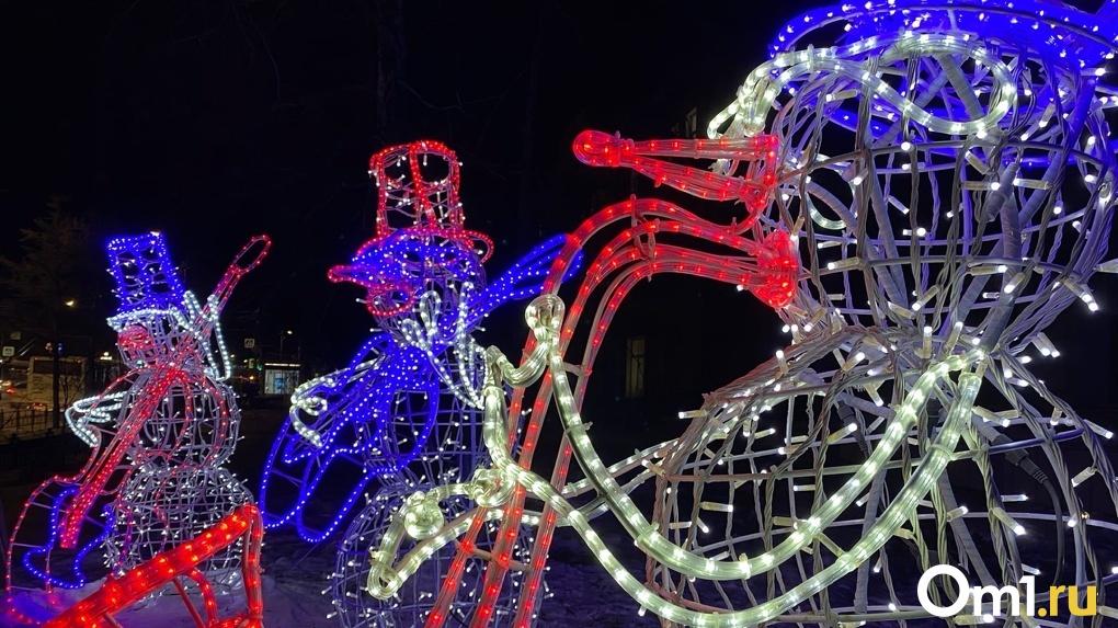 Стало известно, когда в Омске включат новогоднюю иллюминацию