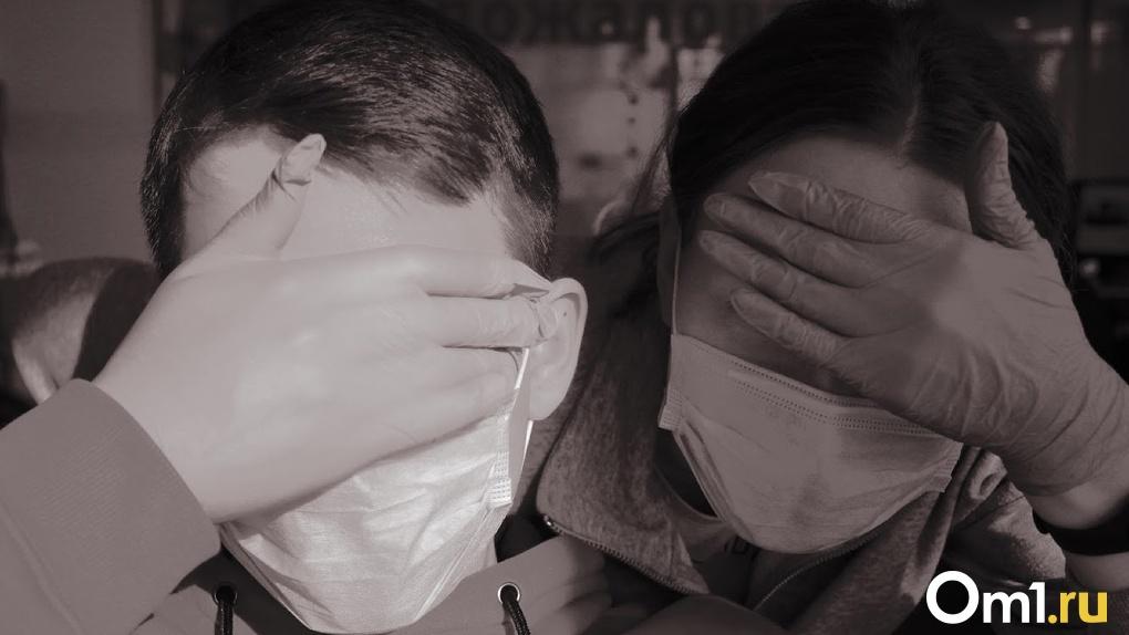 Глава Роспотребнадзора рассказал, когда Омск накроет пик заболеваемости коронавирусом