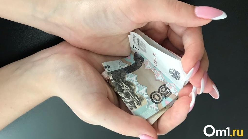 В Омской области годовой уровень инфляции за август вырос на 0,4 процентных пункта