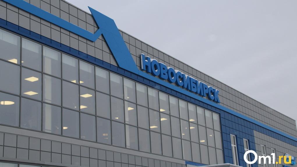 Новосибирский автовокзал отменил рейсы в города Казахстана из-за коронавируса