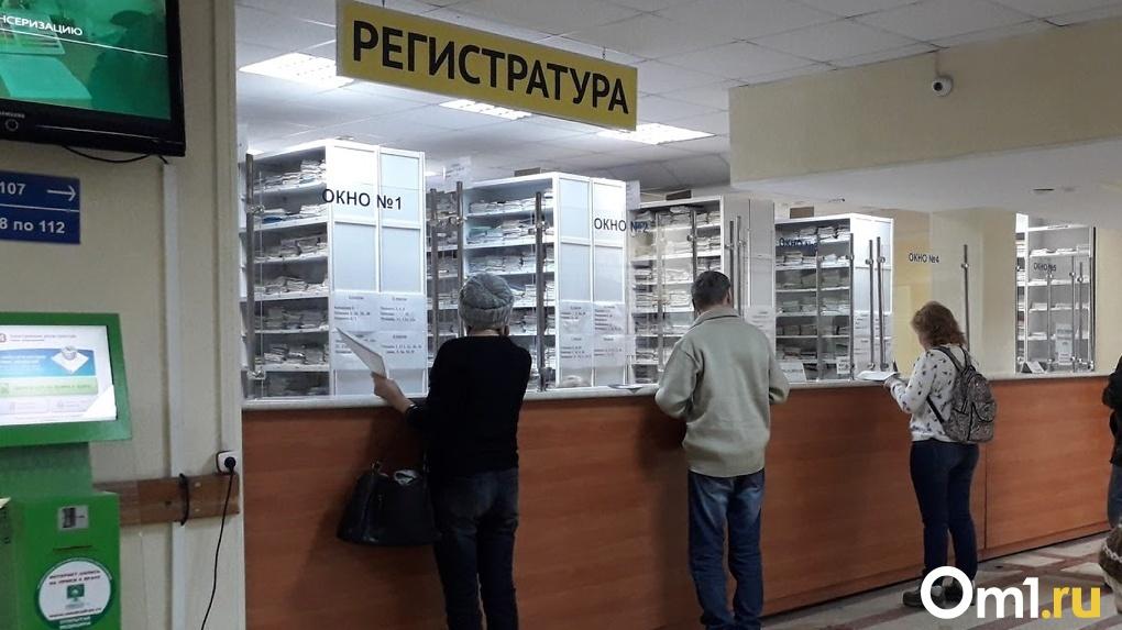 Омская инфекционная больница готова принять пациентов с коронавирусом