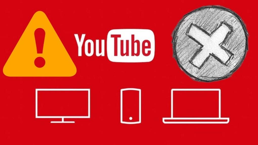Во всем мире временно не работал YouTube