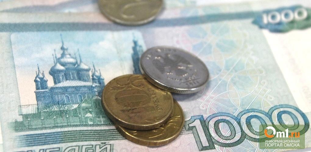 В банках стало больше вкладов в рублях