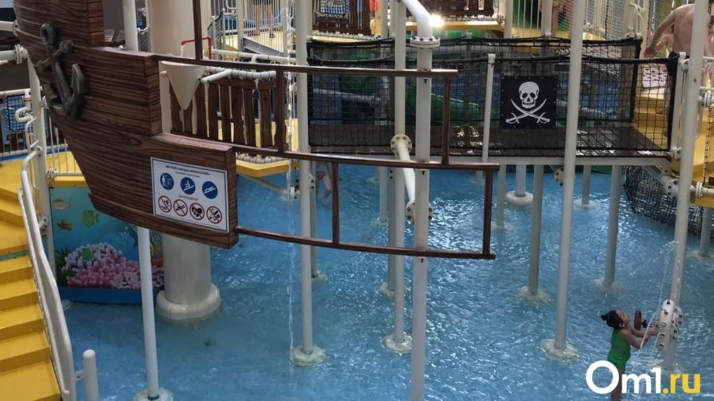 Новосибирский аквапарк заявил о закрытии