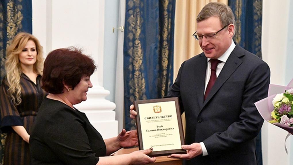 Губернатор вручил юристам премии в размере 125 тысяч рублей