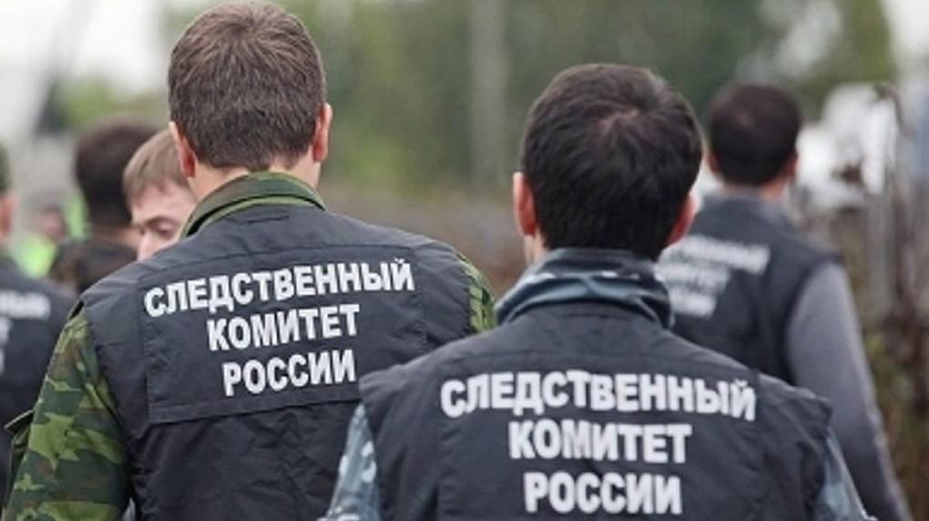 Новосибирские следователи вышли с дубинками ловить нарушителей самоизоляции