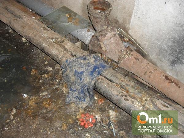 Прокуратура вынудила чиновников отремонтировать канализацию в детском саду