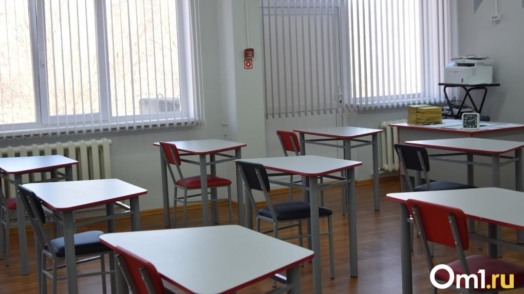«Вы все умрёте». В очередной омской школе детям начали угрожать расправой