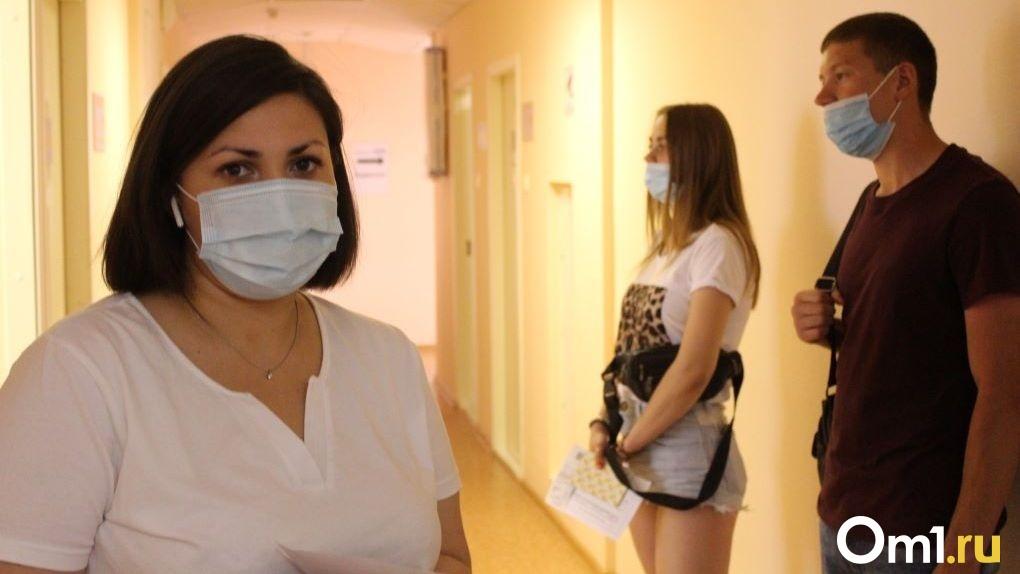 В Новосибирске закрывают коронавирусные обсерваторы