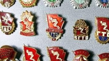 В Омской области будут готовить к труду и обороне