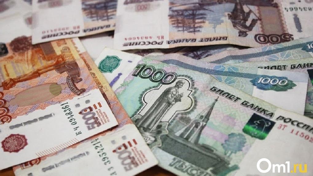 Дело омича, нанёсшего ущерб в 600 миллионов рублей, направлено в суд