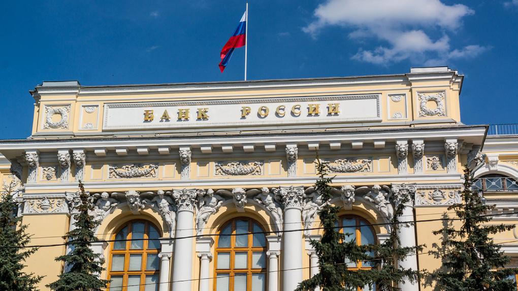 ЦБ рассказал о перспективах присоединения Бинбанка к ФК «Открытие»