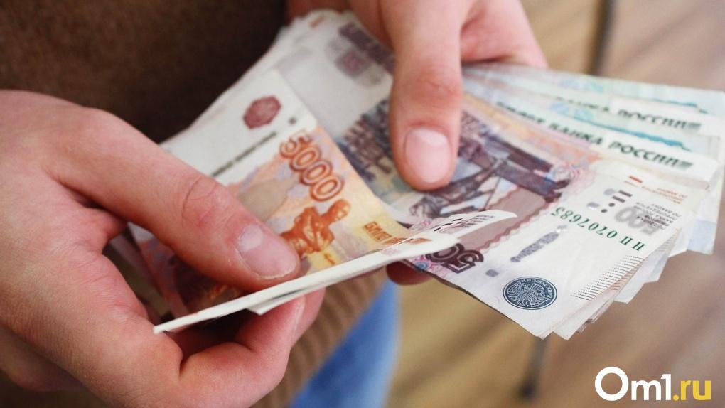 Омичи «подарили» мошенникам больше миллиона рублей