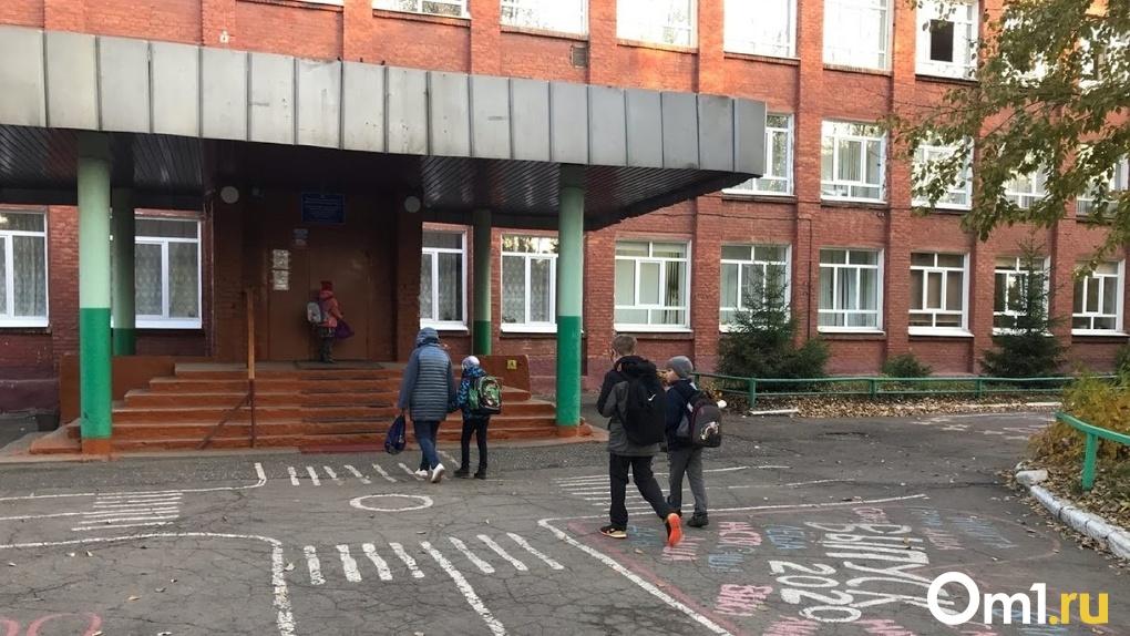 В Омске из-за коронавируса закрыли на карантин 37 классов в двенадцати школах, а ещё одну – целиком