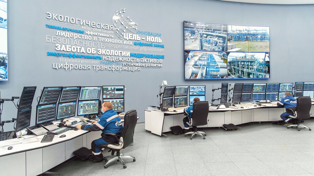 Омский НПЗ переходит на цифровую систему производственного контроля