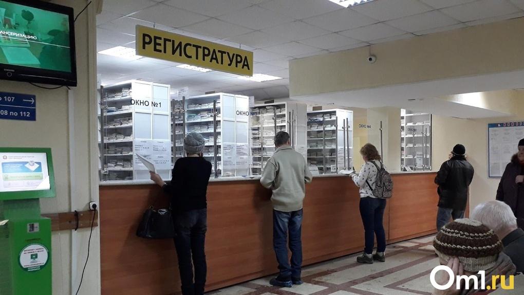 Уборщицы омских больниц требуют выплаты за уход за коронавирусными пациентами