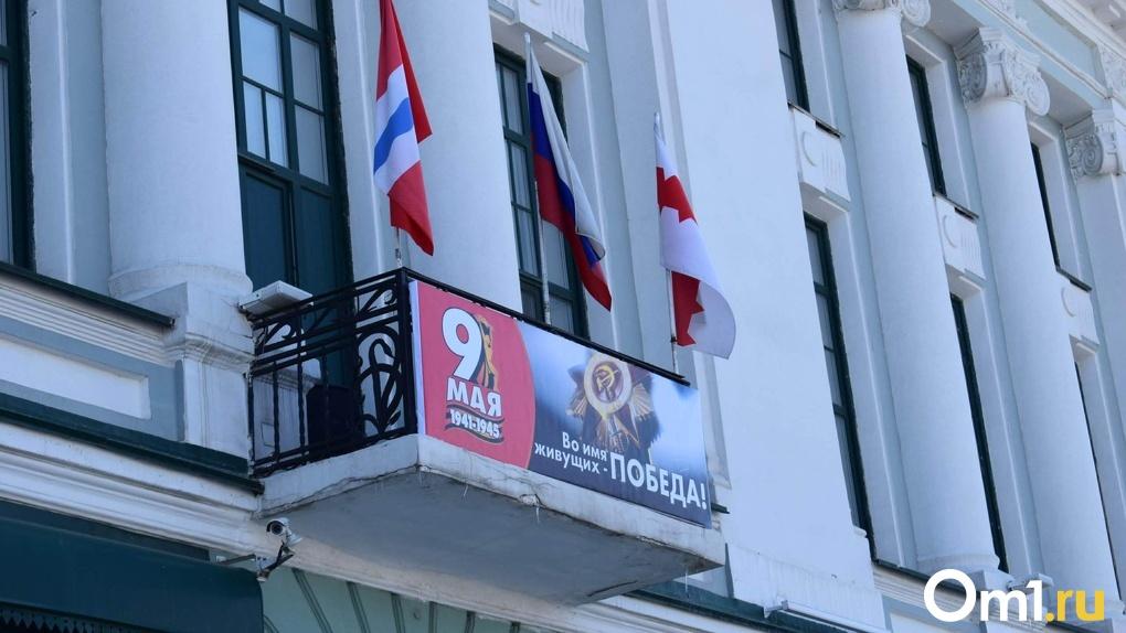 На улицах Омска прозвучит «Голос Победы»