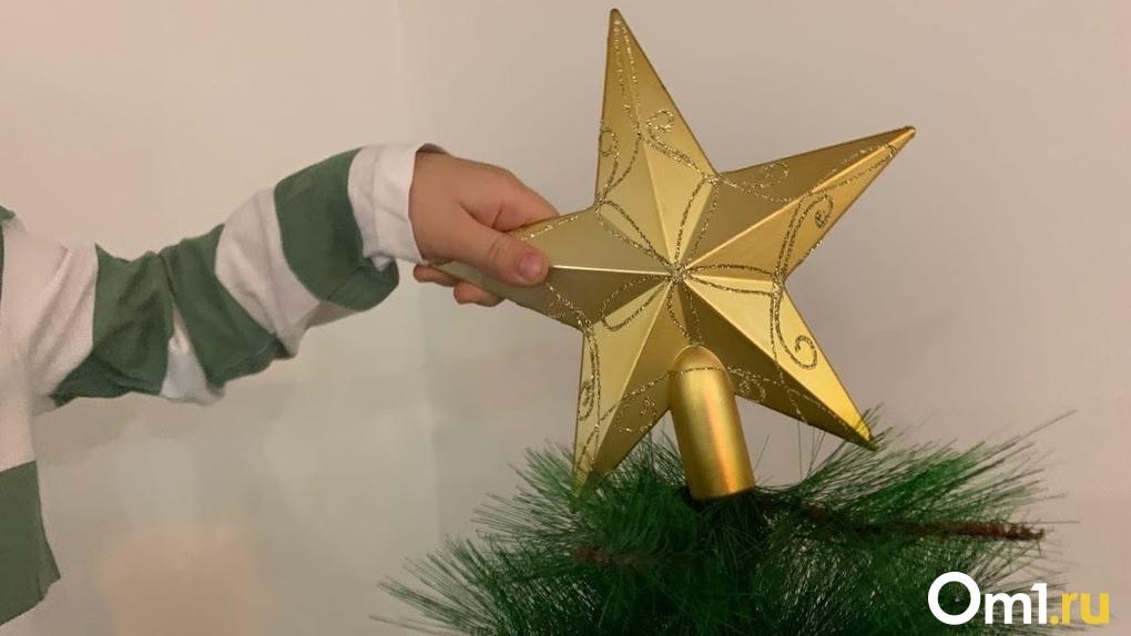 Маленькие омичи получат подарки к новому году с записью спектакля