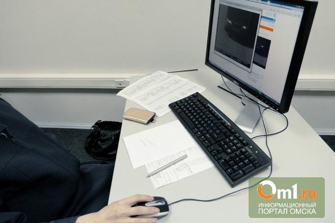 Законопроект о приравнивании блогеров к СМИ прошел второе чтение в Госдуме