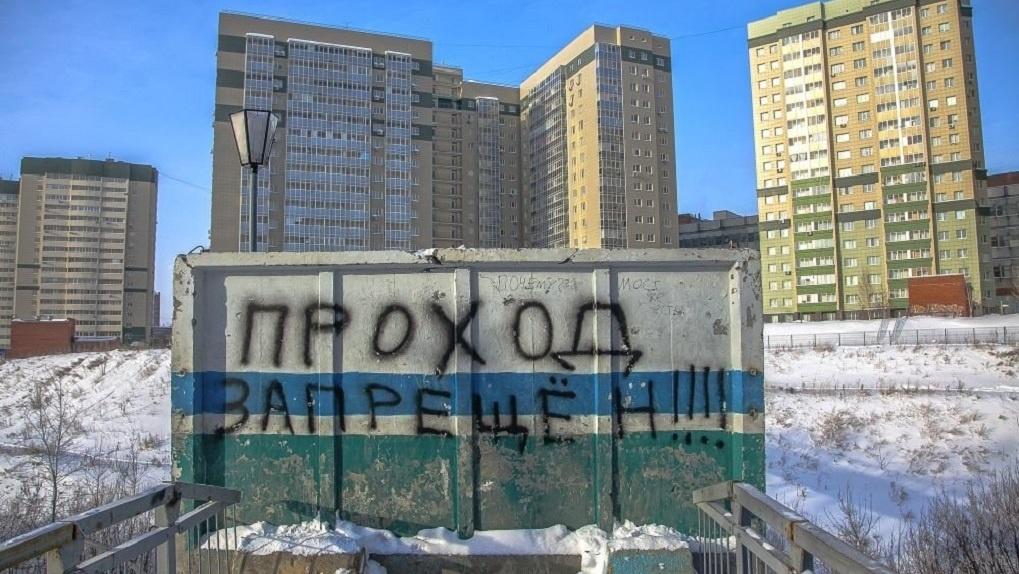 Классовая борьба на улице Танковой в Новосибирске