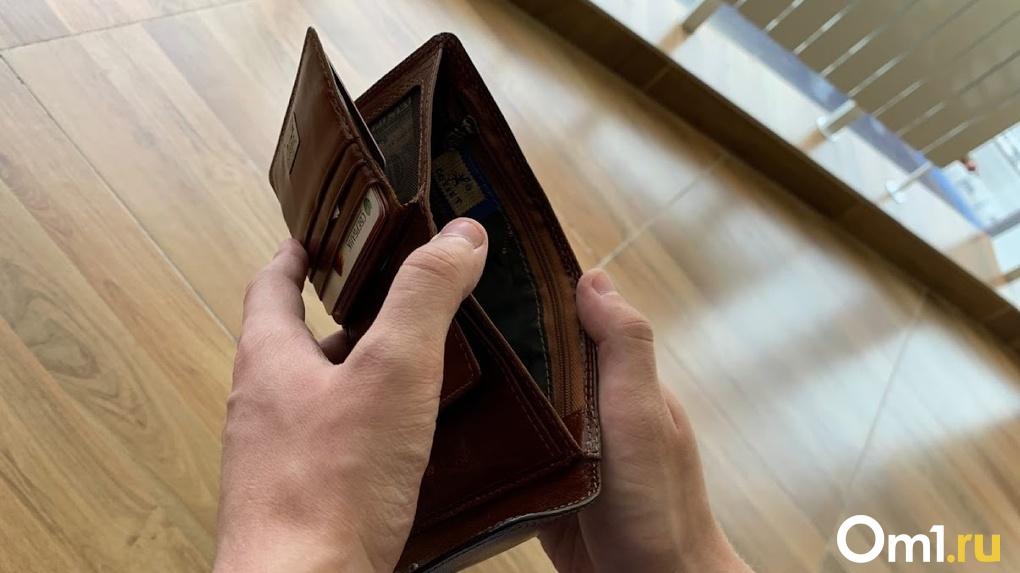 В ПФР рассказали, кому из омских пенсионеров не дадут обещанные 10 тысяч рублей