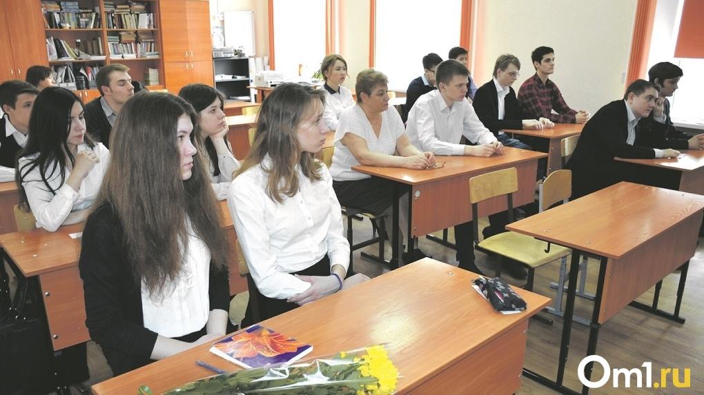 Сколько школ откроется в Новосибирской области? Заявление министра образования