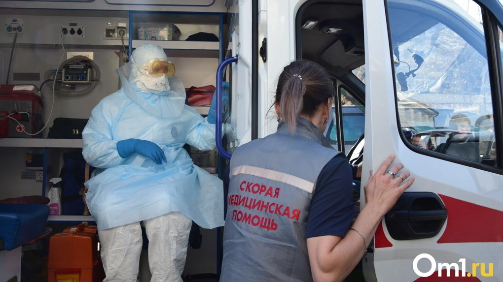 Глава Минздрава Новосибирской области заявил о сокращении количества вызовов скорой помощи по COVID-19