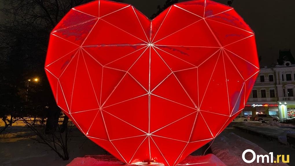 Любовь, деньги и навоз. Тест в честь самого романтичного праздника