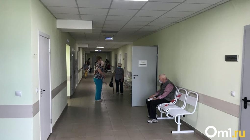 Вместе с коронавирусными в Омске уменьшается количество госпитализированных с пневмонией