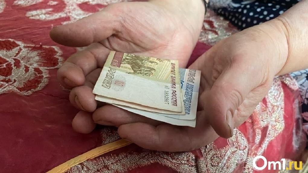 «Это несправедливо»: депутаты борются за увеличение пенсии в России